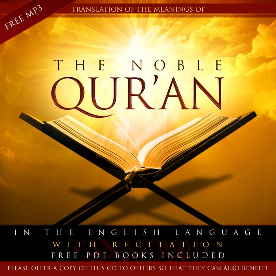 Full Mp3 Qur'an – Muhsin Khan and Hilali Translation – Noble Qur'an